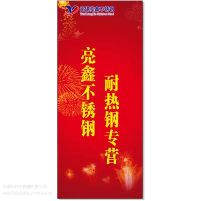 供应无锡亮鑫供应太钢不锈316L不锈钢10.0*1500*6000平板