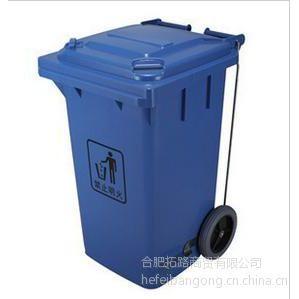 供应合肥240L塑料户外垃圾桶专卖店