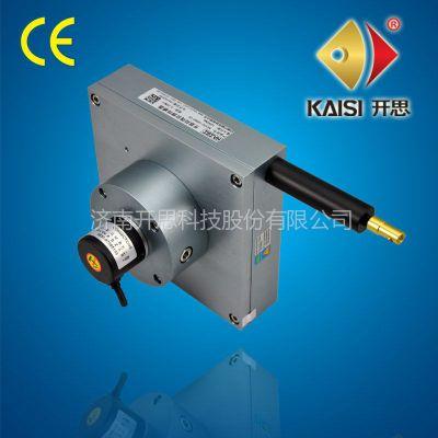供应北京数字输出拉绳位移传感器|上海电流输出拉线位移传感器