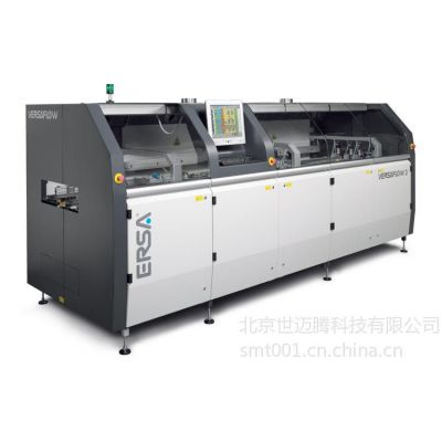 供应供应德国ERSA选择性波峰焊接机VERSAFLOW 3/45