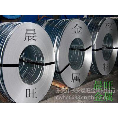 供应批发SUP7进口弹簧钢板 进口优特钢弹簧钢 弹簧钢的热处理