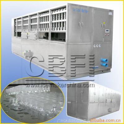 供应大型制冰机(方冰机,冰砖机,板冰机,管冰机)