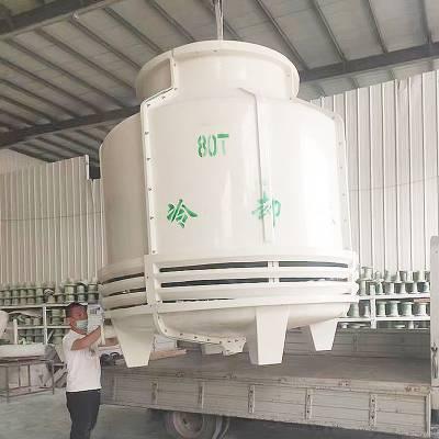 供应30吨圆形玻璃钢冷却塔价格 30吨圆形玻璃钢冷却塔价位 30吨圆形玻璃钢冷却塔哪里有 加工定制是