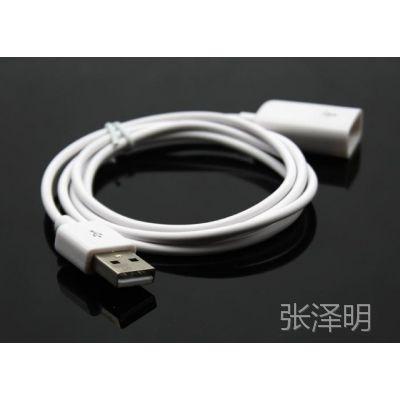 苹果手机IPHONE4 4S充电数据线 USB延长线 可接鼠标键盘 白色