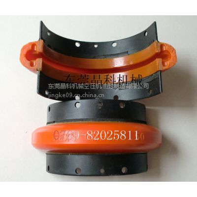 供应供应寿力空压机联轴器 Omega/欧米伽联轴器