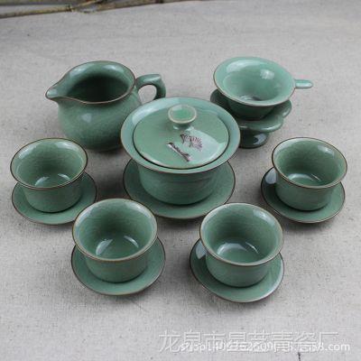 龙泉青瓷茶具整套装哥窑梅子青盖碗三才碗梅子青粉青陶瓷功夫茶具