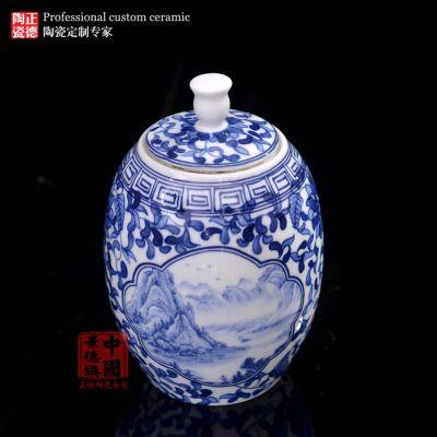 专业定做陶瓷罐子食品罐密封罐批发c041023