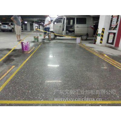 陕西汉中水泥地起灰起砂处理剂--水泥地增强剂--菲斯达固化剂