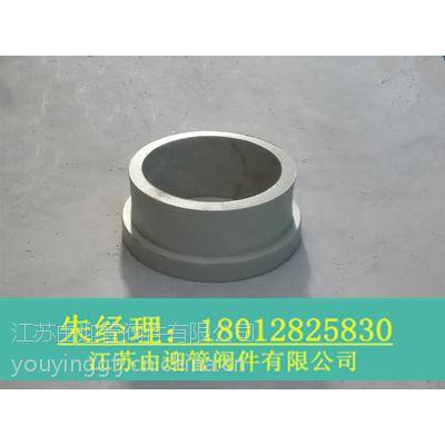 长期现货供应高效高质PPH垫环 品优价廉PPH垫环欢迎来电订购