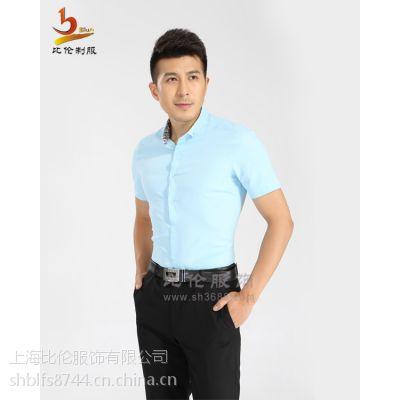比伦职业装定做 商务男浅蓝色衬衫立领 BL-CS08