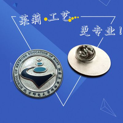 金属珐琅徽章设计定做工厂,莱莉高品质胸章供应商