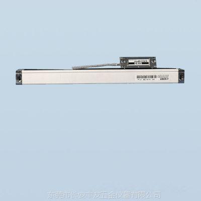 供应信和光栅尺 KA-800信和光栅尺