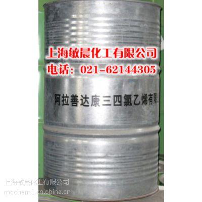 供应个工业清洗剂达康、锦化、滨化三氯乙烯