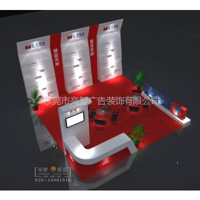 供应广州五金博览会展位搭建 琶洲五金博览会展台设计 琶洲展览服务