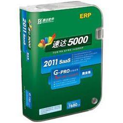 供应无锡速达软件(速达5000EPR商业版销售)