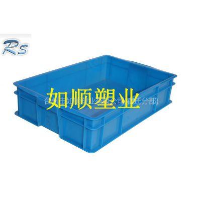 供应575-140箱食品箱 工具箱 零件箱 零件盒