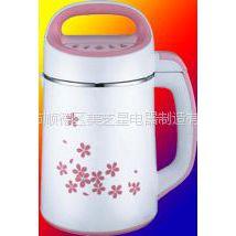 供应【展会热卖】 新款D856大孔网不锈钢全自动豆浆机
