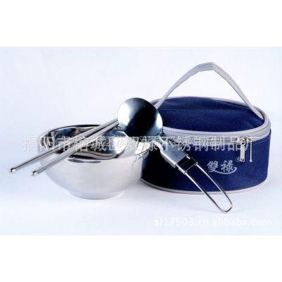 供应迷你不锈钢小碗套野餐包/便携餐具/环保餐具套装