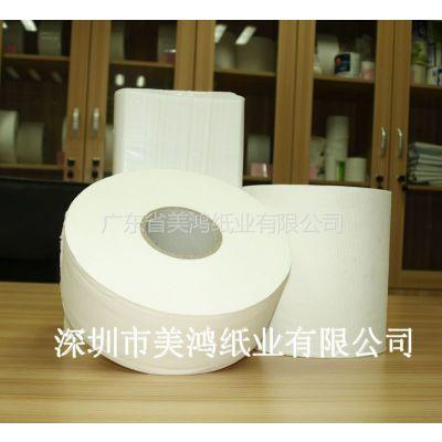 供应生活用纸卷筒纸_公共场所卷筒卫生纸_【惠泽】卷筒卫生纸
