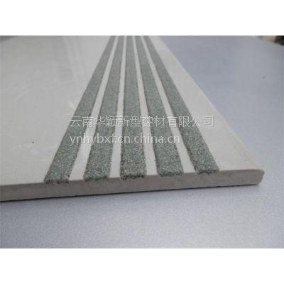 供应楼梯踏步防滑条/华颖瓷砖防滑条