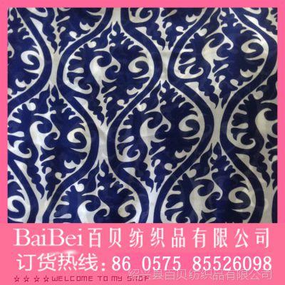 【薄利多销】高丝宝染色半弹 变色高丝宝面料 涤纶面料 化纤坯布