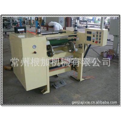 厂家供应印后加工设备无纺布自动分切机