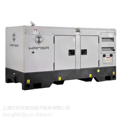 20KVA柴油发电机组厂家
