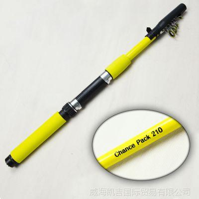 威海渔具厂家直销210亮黄色小海竿迷你海竿2.1米出口日韩精品竿