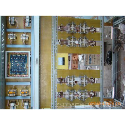 黎明机械 中频电炉 中频电源 中频感应线圈加热