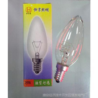 室内装饰尖泡 螺口灯小夜灯珠 220V25W精油灯床头照明壁灯