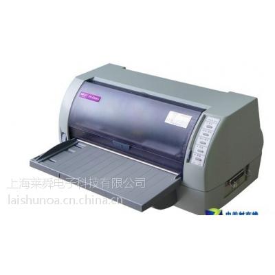 上海映美FP-530K ,FP-570K,,FP-570KII Pro财务票据针式打印机维修站点电话