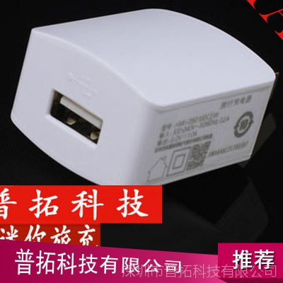 华为手机充电器 带ic保护 美规充电器 安卓手机通用24