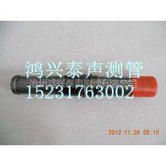 供应咸宁桩基超声波检测管,黄石声测管厂家