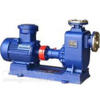 自吸泵哪家好,深圳自吸泵,中开泵业(在线咨询)
