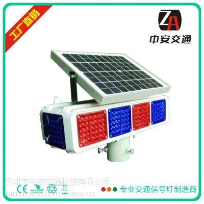 中安交通广东LED交通信号灯厂家 太阳能爆闪灯