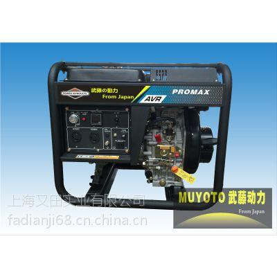 便携式5KW柴油发电机-价格,停电自动启动