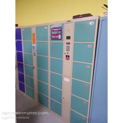 供应新疆24门超市储物柜|乌鲁木齐电子存包柜厂家直销