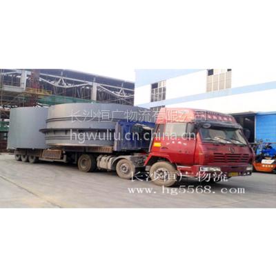 长沙恒广物流 全国第三方物流 整车运输 普通货物