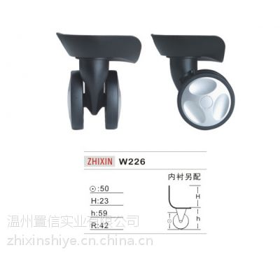 zhixinw209厂家供应箱包配件五金轴承优质脚轮轮子旅行包电脑包登机包箱包 ,按需定制