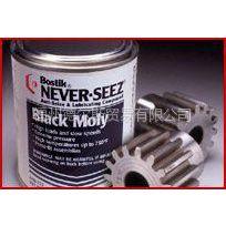 供应黑色钼级润滑脂 NEVER-SEEZ 工业润滑剂