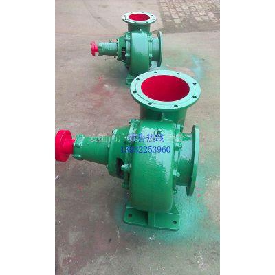 厂家供应HW型卧式混流泵150HW--8
