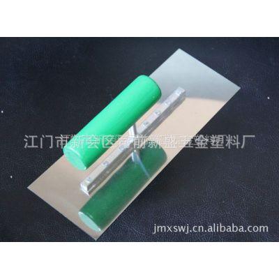 供应七钉灰匙/不锈钢抹泥刀/七钉不锈钢 MW004/S