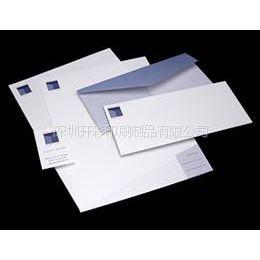 供应信封、信纸,公司VI宣传形象