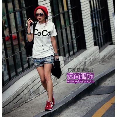 供应女式短袖t恤批发的市场在哪里?韩版淑女装连衣裙批发好货源