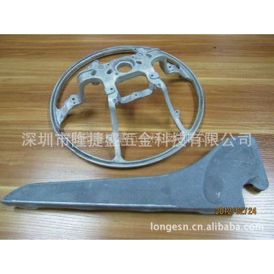 供应az91d镁合金压铸件 AZ91D精密压铸加工