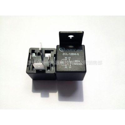供应纯银触点80A大功率JD1912 JD2912汽车继电器