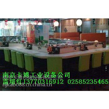 供应西安自助回转寿司线-南京卡博13770316912