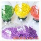 供应符合欧盟环保标准pvc粒料、透明粒子、软硬颗粒