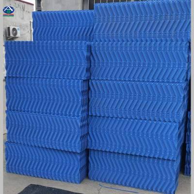PVC/pp材质的填料 冷却塔里面的高温塑料片 河北华强