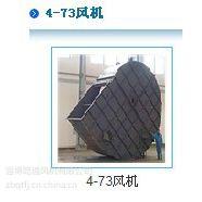 供应GY4-73锅炉离心通引风机